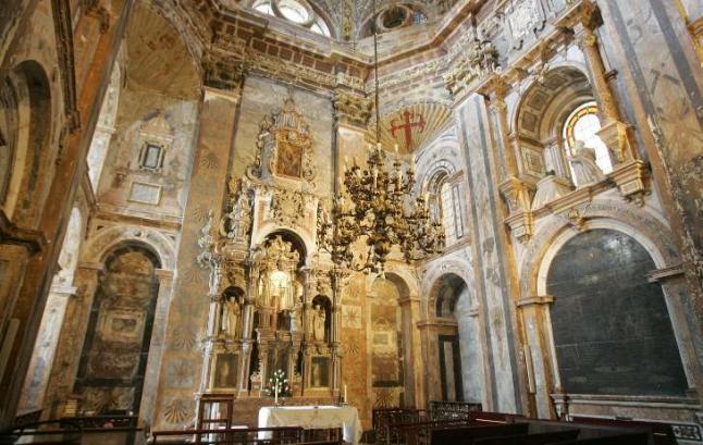capilla del pilar